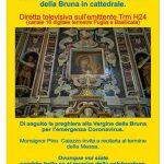Preghiera alla Vergine della Bruna per l'emergenza Coronavirus